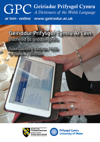 Our flyer announcing the forthcoming demonstration of GPC Online at this years National Eisteddfod in Llanelli